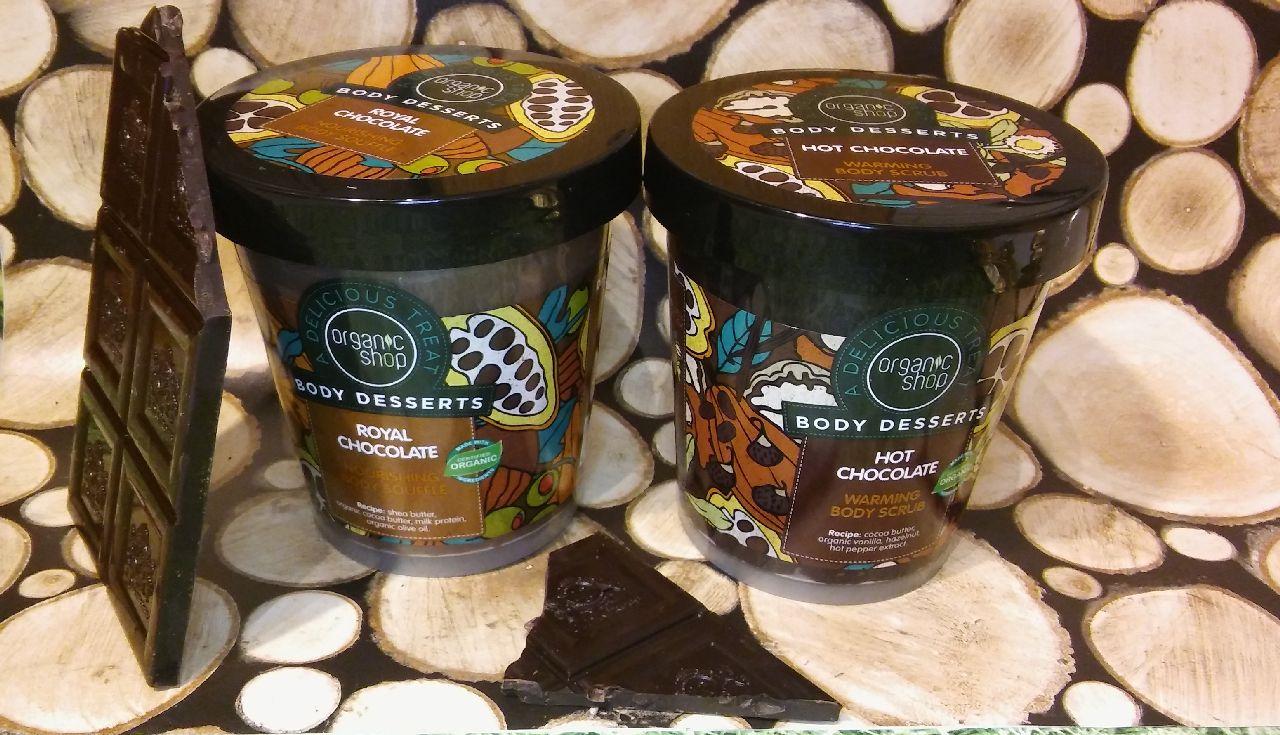 Organic Shop Body dessert